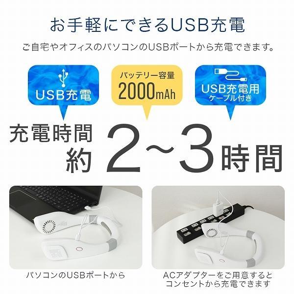 首掛け扇風機 ネックファン ステンレスプレート 羽なし 軽量 冷感 静音 首掛け 風量3段階調節 扇風機 USB充電式 ハンディファン 涼しい|weimall|11