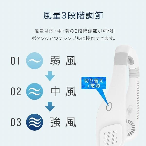 首掛け扇風機 ネックファン ステンレスプレート 羽なし 軽量 冷感 静音 首掛け 風量3段階調節 扇風機 USB充電式 ハンディファン 涼しい|weimall|09