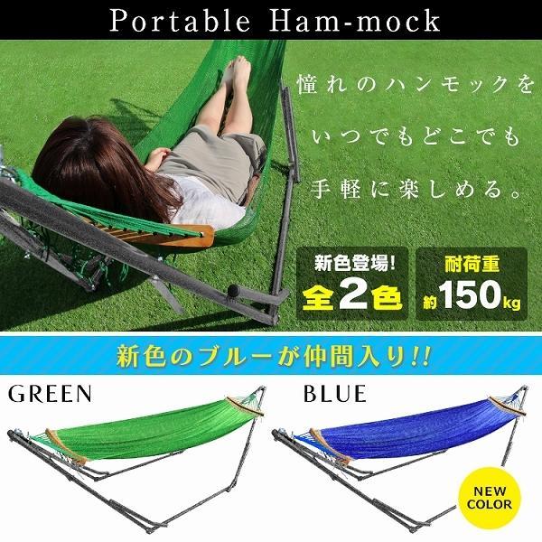 ハンモック 自立式 室内 屋外 折り畳み 角度調節可能 耐荷重150kg 全2色 収納袋付き ネット ハンモックチェア スタンド アウトドア 海 キャンプ MERMONT weimall 02