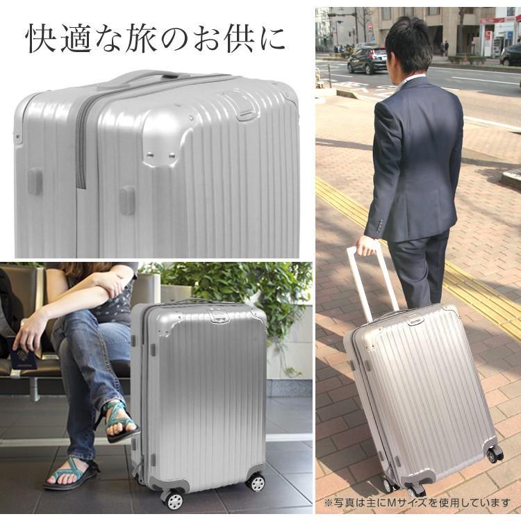 スーツケース Sサイズ 軽量 ファスナータイプ 小型 1泊〜3泊用 30L ABS樹脂 ポリカーボネート TSAロック搭載 キャリーケース 旅行 WEIMALL|weimall|03