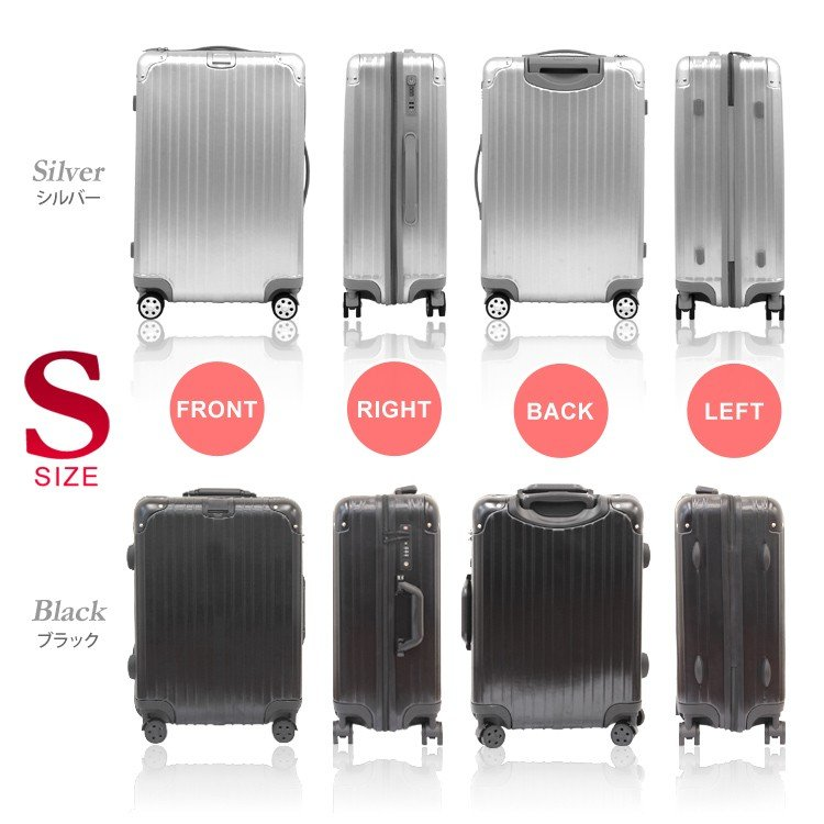 スーツケース Sサイズ 軽量 ファスナータイプ 小型 1泊〜3泊用 30L ABS樹脂 ポリカーボネート TSAロック搭載 キャリーケース 旅行 WEIMALL|weimall|04