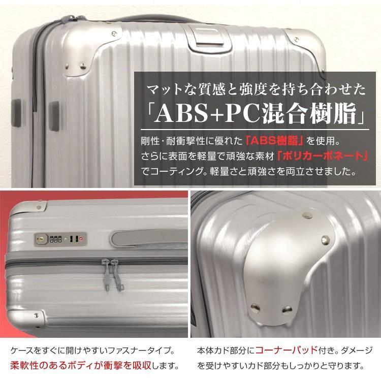 スーツケース Sサイズ 軽量 ファスナータイプ 小型 1泊〜3泊用 30L ABS樹脂 ポリカーボネート TSAロック搭載 キャリーケース 旅行 WEIMALL|weimall|05