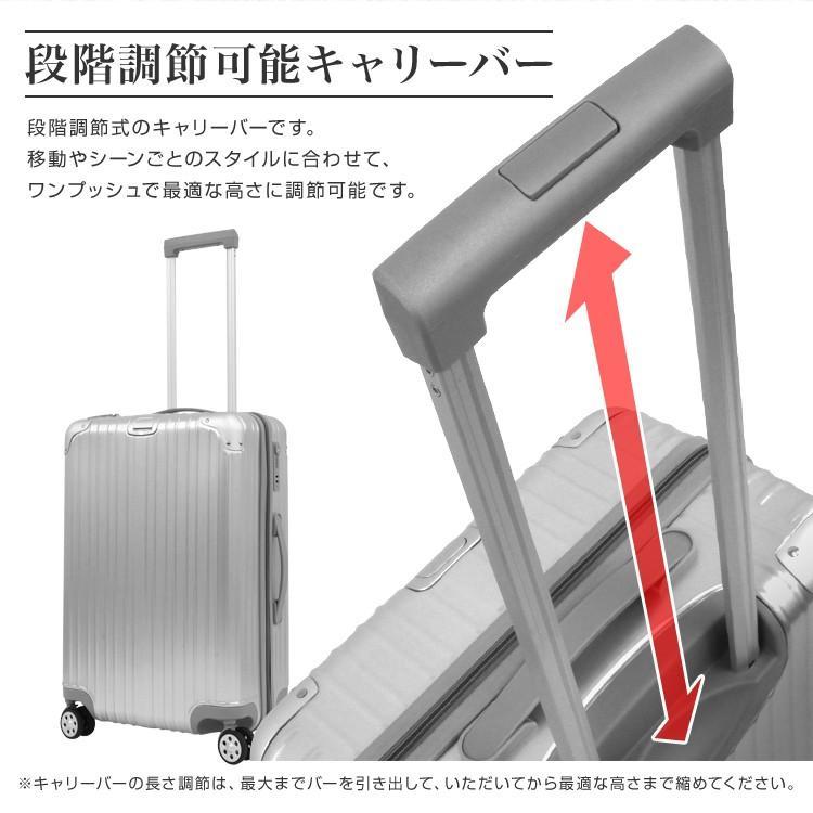 スーツケース Sサイズ 軽量 ファスナータイプ 小型 1泊〜3泊用 30L ABS樹脂 ポリカーボネート TSAロック搭載 キャリーケース 旅行 WEIMALL|weimall|06