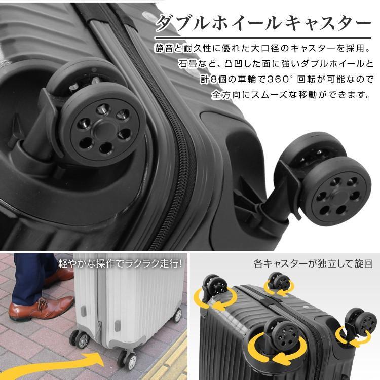 スーツケース Sサイズ 軽量 ファスナータイプ 小型 1泊〜3泊用 30L ABS樹脂 ポリカーボネート TSAロック搭載 キャリーケース 旅行 WEIMALL|weimall|07