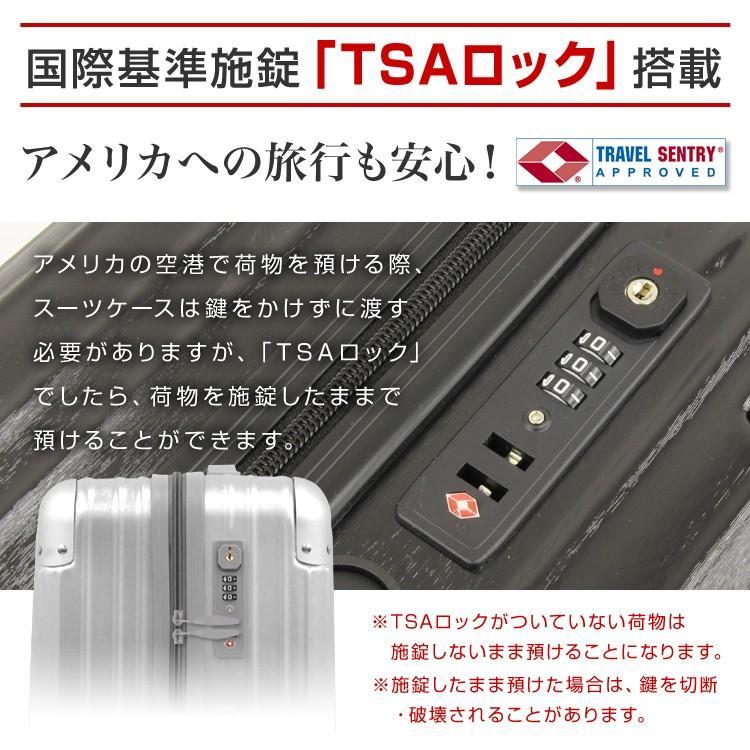 スーツケース Sサイズ 軽量 ファスナータイプ 小型 1泊〜3泊用 30L ABS樹脂 ポリカーボネート TSAロック搭載 キャリーケース 旅行 WEIMALL|weimall|08