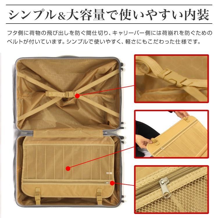 スーツケース Sサイズ 軽量 ファスナータイプ 小型 1泊〜3泊用 30L ABS樹脂 ポリカーボネート TSAロック搭載 キャリーケース 旅行 WEIMALL|weimall|10