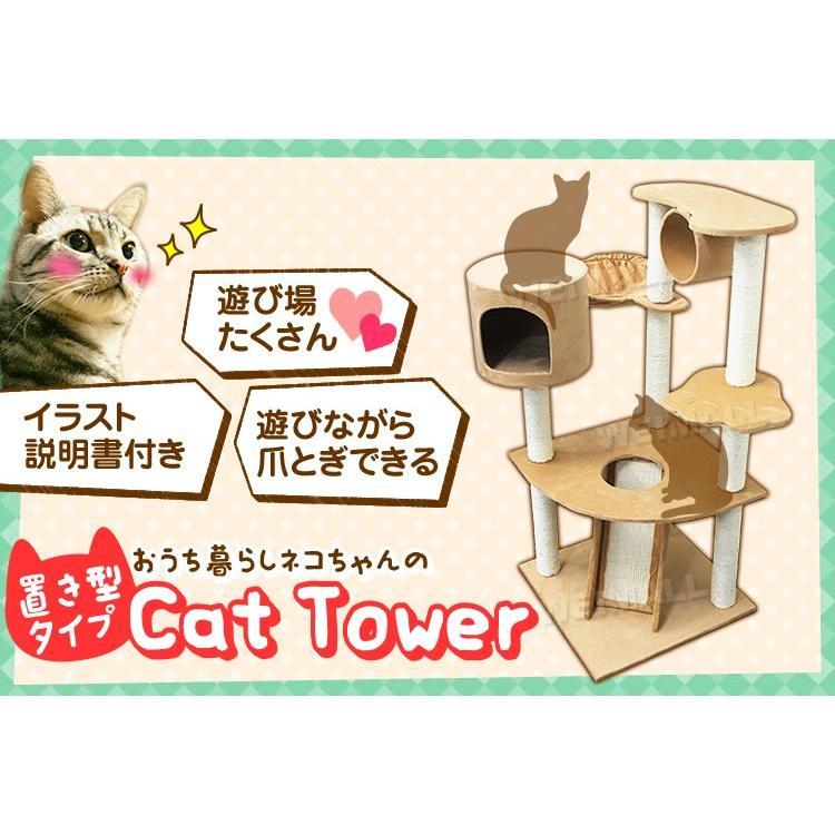 WEIMALL キャットタワー 据え置き 115cm 猫タワー 爪とぎ 猫 麻 キャットハウス|weimall|02