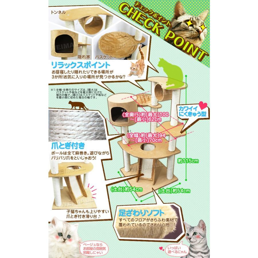 WEIMALL キャットタワー 据え置き 115cm 猫タワー 爪とぎ 猫 麻 キャットハウス|weimall|05