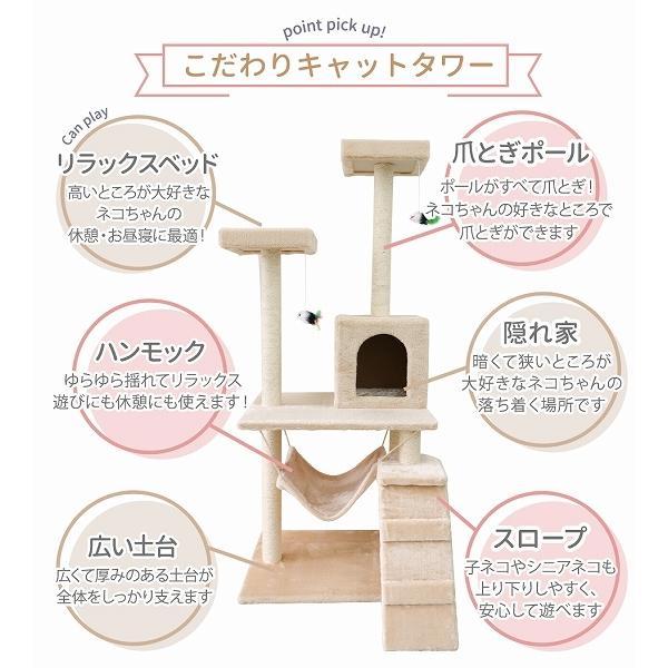 WEIMALL キャットタワー 据え置き 146cm 猫タワー 爪とぎ 猫 麻 ハンモック キャットハウス|weimall|03