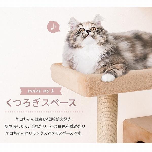 WEIMALL キャットタワー 据え置き 146cm 猫タワー 爪とぎ 猫 麻 ハンモック キャットハウス|weimall|04