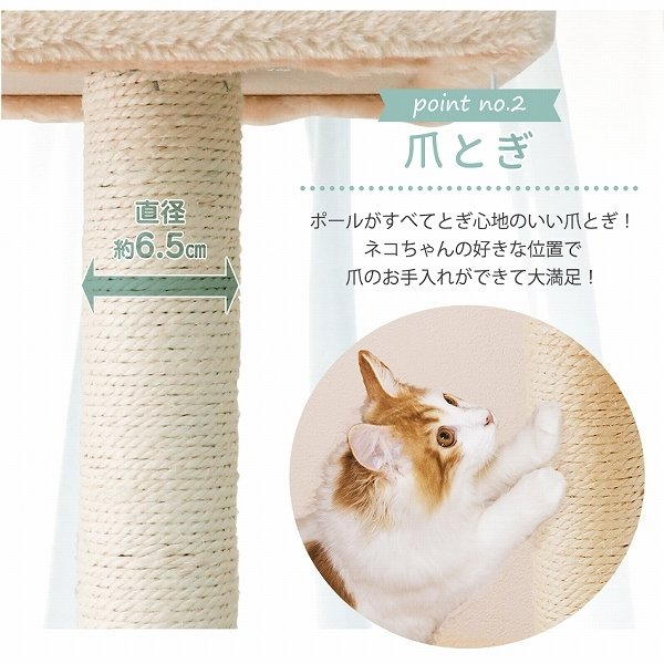 WEIMALL キャットタワー 据え置き 146cm 猫タワー 爪とぎ 猫 麻 ハンモック キャットハウス|weimall|05