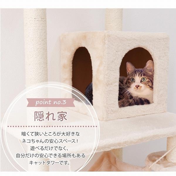 WEIMALL キャットタワー 据え置き 146cm 猫タワー 爪とぎ 猫 麻 ハンモック キャットハウス|weimall|06