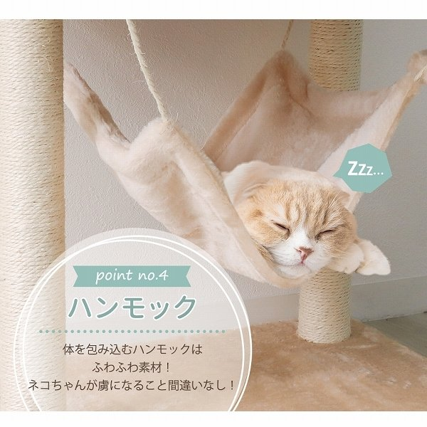 WEIMALL キャットタワー 据え置き 146cm 猫タワー 爪とぎ 猫 麻 ハンモック キャットハウス|weimall|07