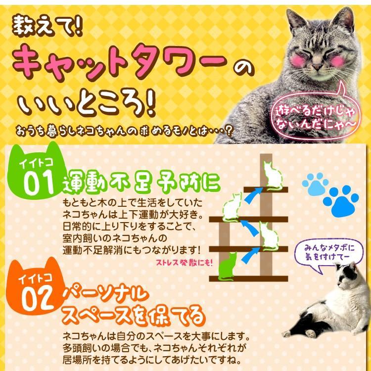 WEIMALL キャットタワー 据え置き 84cm 猫タワー 爪とぎ 猫 麻 ハンモック キャットハウス|weimall|03