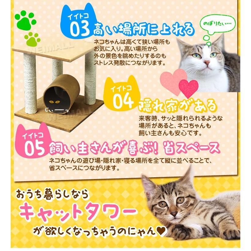 WEIMALL キャットタワー 据え置き 84cm 猫タワー 爪とぎ 猫 麻 ハンモック キャットハウス|weimall|04