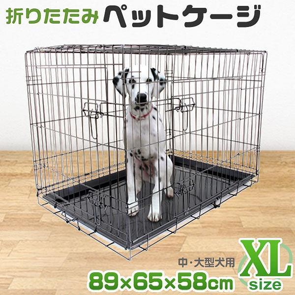 ペットケージ 折りたたみ XLサイズ 中型犬 大型犬 引き出しトレー ダブルドア サークル ゲージ 室内 犬小屋 ケージ 犬 ペット weimall