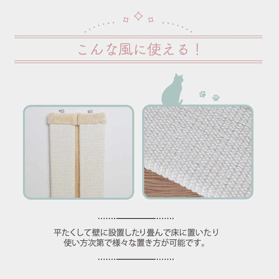 WEIMALL 爪とぎ 猫 麻 コーナータイプ ネコ つめとぎ 爪研ぎ おしゃれ 猫グッズ weimall 06