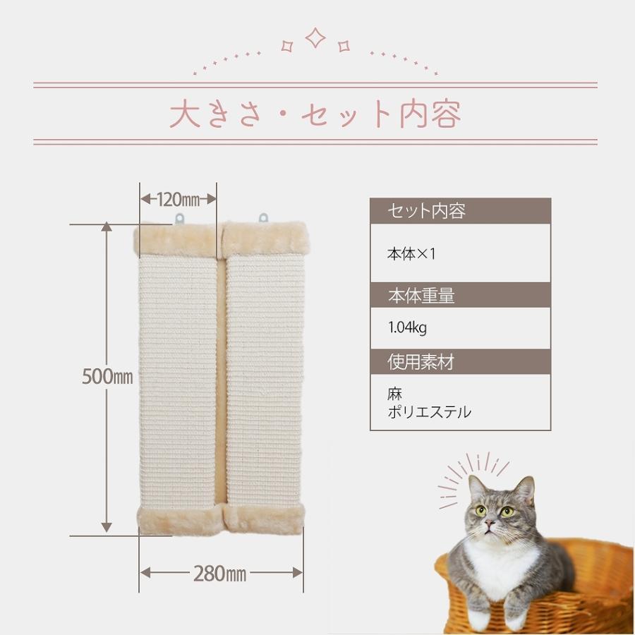 WEIMALL 爪とぎ 猫 麻 コーナータイプ ネコ つめとぎ 爪研ぎ おしゃれ 猫グッズ weimall 07