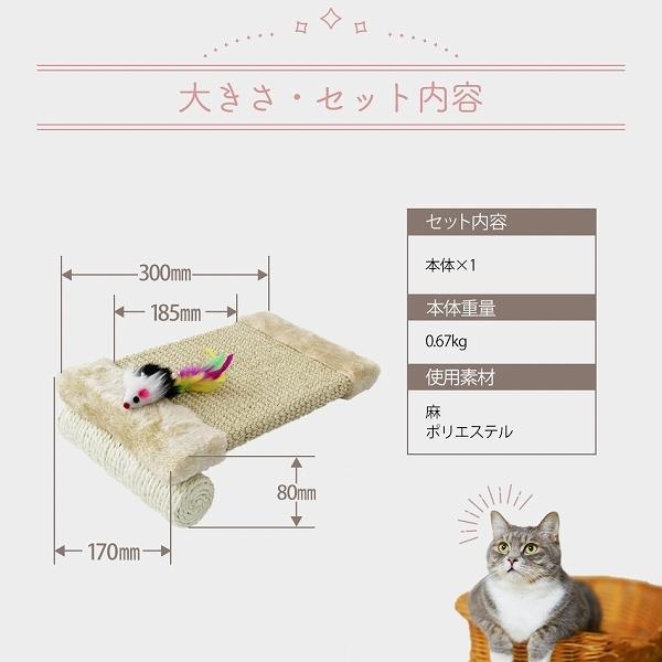 WEIMALL 爪とぎ 猫 麻 床置き型 猫用爪とぎ ネコ つめとぎ 爪研ぎ おしゃれ 猫グッズ|weimall|07