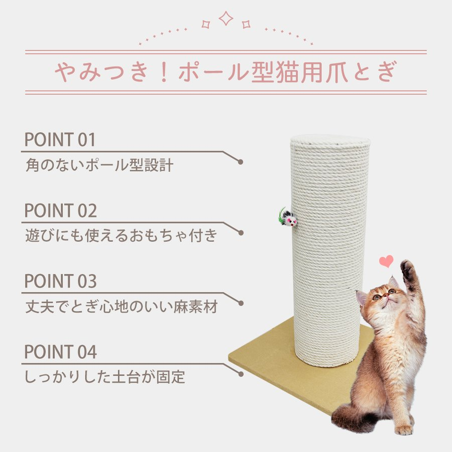 WEIMALL 爪とぎ 猫 麻 ポール型 猫用爪とぎ ネコ つめとぎ 爪研ぎ おしゃれ 猫グッズ|weimall|03