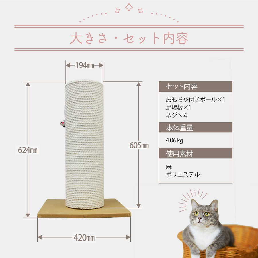 WEIMALL 爪とぎ 猫 麻 ポール型 猫用爪とぎ ネコ つめとぎ 爪研ぎ おしゃれ 猫グッズ|weimall|07