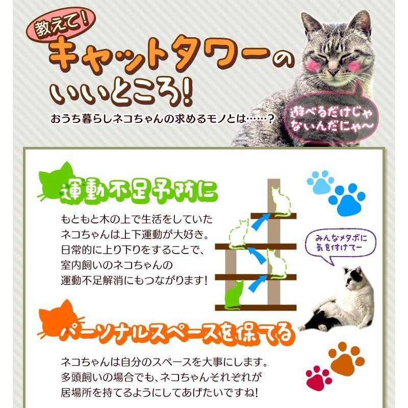 キャットタワー 突っ張り型 210〜230cm 猫タワー ハンモック 爪とぎ 猫 麻 キャットハウス WEIMALL weimall 03