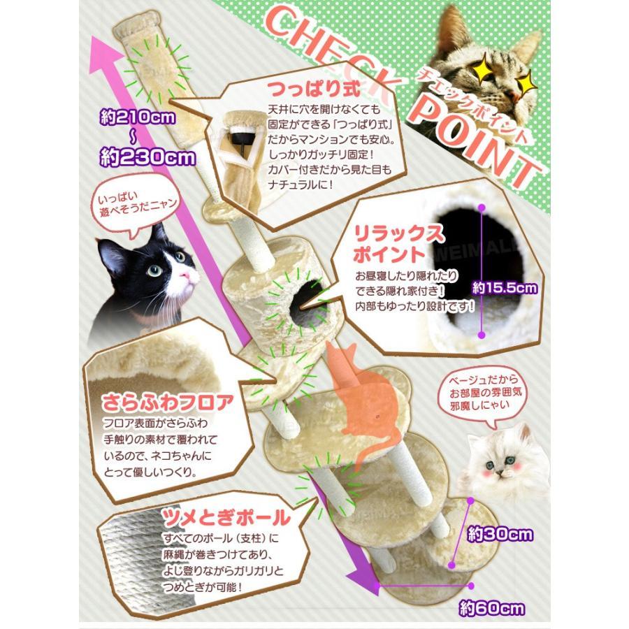 キャットタワー 突っ張り型 210〜230cm 猫タワー ハンモック 爪とぎ 猫 麻 キャットハウス WEIMALL weimall 05