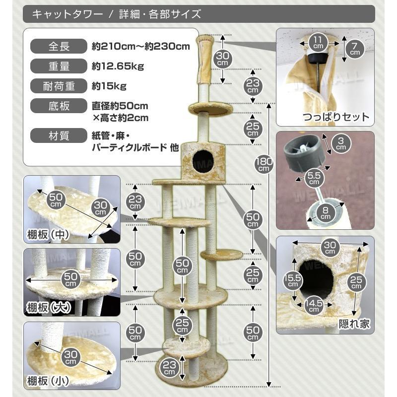 キャットタワー 突っ張り型 210〜230cm 猫タワー ハンモック 爪とぎ 猫 麻 キャットハウス WEIMALL weimall 06