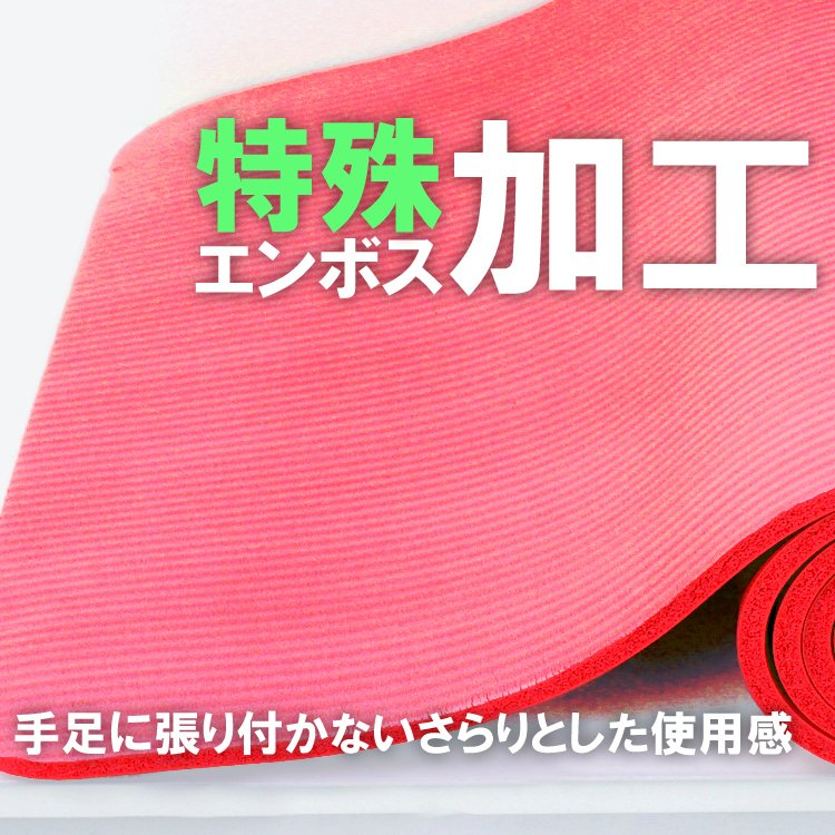 ヨガマット 8mm ホットヨガ ピラティス ストレッチ ダイエット 収納ケース付き 健康 器具 エクササイズ トレーニング 2本セット WEIMALL weimall 05