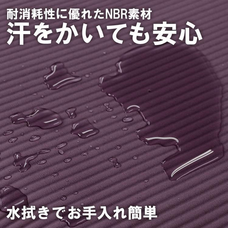 ヨガマット 8mm 収納ケース付き 全6色 手足に張り付かない エンボス加工 ホットヨガ対応 ピラティスマット トレーニングマット 0.8cm 厚手|weimall|05