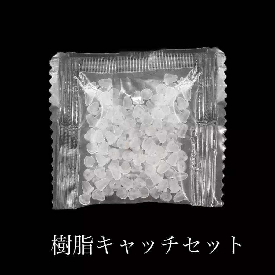 プラスチックピアス アレルギー対応ピアス 36セットキャッチ付き 選べる7タイプ welcome-koko 21