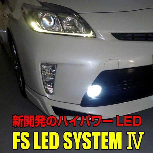 J-NEXT FS LED SYSTEM 4|welcstore