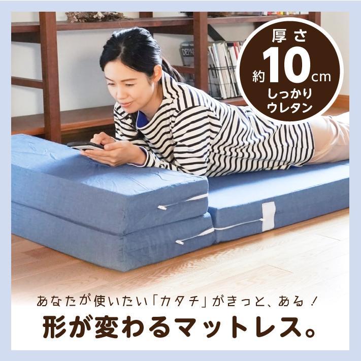 ソファベッド 折りたたみ シングル 4way 厚さ10センチ 硬め 日本製 キルト加工 ブラウン 圧縮《ソファマットレスS BR》 well808 02
