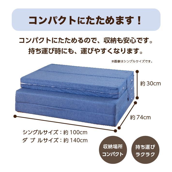 ソファベッド 折りたたみ シングル 4way 厚さ10センチ 硬め 日本製 キルト加工 ブラウン 圧縮《ソファマットレスS BR》 well808 11
