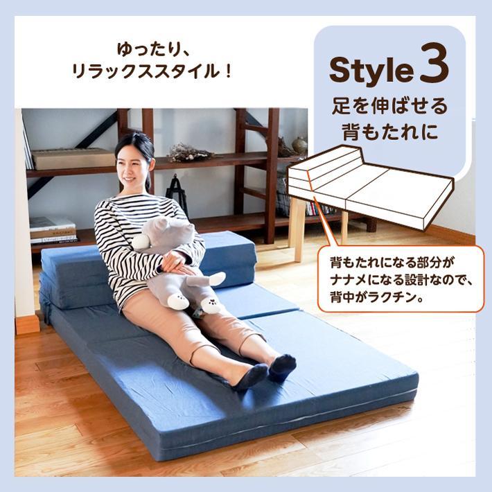 ソファベッド 折りたたみ シングル 4way 厚さ10センチ 硬め 日本製 キルト加工 ブラウン 圧縮《ソファマットレスS BR》 well808 07