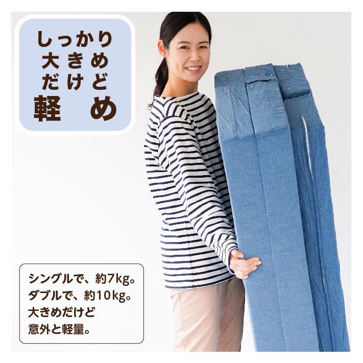 ソファベッド 折りたたみ シングル 4way 厚さ10センチ 硬め 日本製 キルト加工 ブラウン 圧縮《ソファマットレスS BR》 well808 10