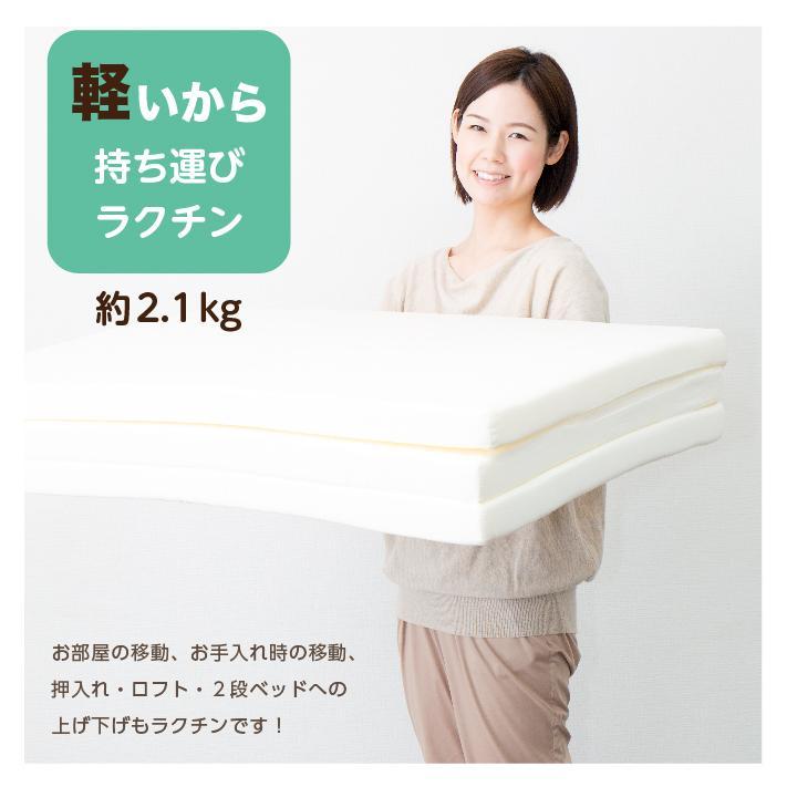 マットレス セミダブル 三つ折り 3つ折り 折りたたみ 日本製 厚さ5センチ 腰部分 硬め ウレタンマット 穴あけ加工 送料無料《逃湿バランスSD》|well808|06