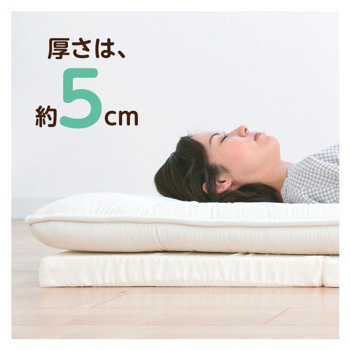 マットレス セミダブル 三つ折り 3つ折り 折りたたみ 日本製 厚さ5センチ 腰部分 硬め ウレタンマット 穴あけ加工 送料無料《逃湿バランスSD》|well808|08
