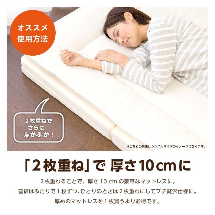 マットレス セミダブル 三つ折り 3つ折り 折りたたみ 日本製 厚さ5センチ 腰部分 硬め ウレタンマット 穴あけ加工 送料無料《逃湿バランスSD》 well808 09