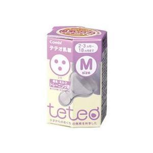 【◇】 コンビ teteo テテオ乳首 3穴 Mサイズ 母乳・ミルクトレーニング用 2・3ヶ月〜18ヶ月まで|wellness-web