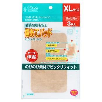 絆創膏 切り傷 痛みなく絆創膏を剥がす方法: 10