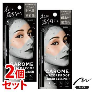 《セット販売》 カロミー ウォータープルーフ リキッドアイライナー ブラック (1本)×2個セット アイライナー CAROME 送料無料|wellness-web