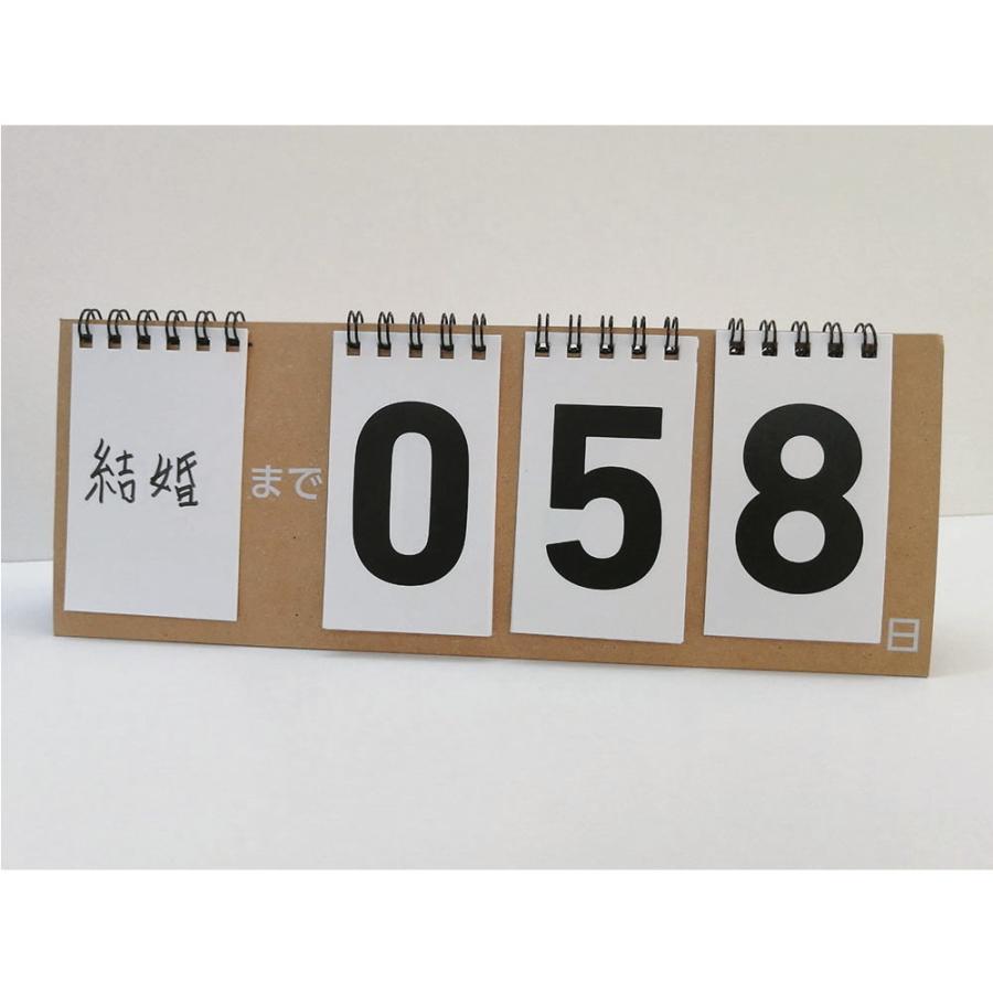 カウントダウンカレンダー│999日 記念日 大学入学共通テスト 誕生日 受験 計画 保育 出産 サークル (卓上 シンプル 色選択可 個包装) 1個|wellonshop|03