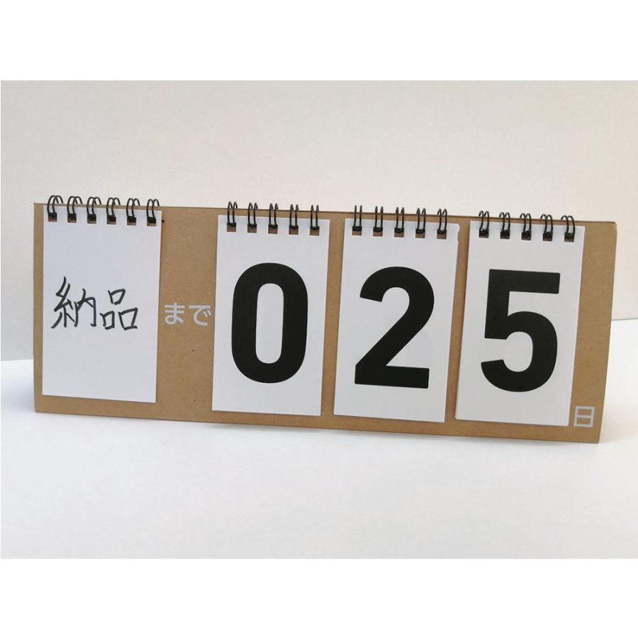 カウントダウンカレンダー│999日 記念日 大学入学共通テスト 誕生日 受験 計画 保育 出産 サークル (卓上 シンプル 色選択可 個包装) 1個|wellonshop|04