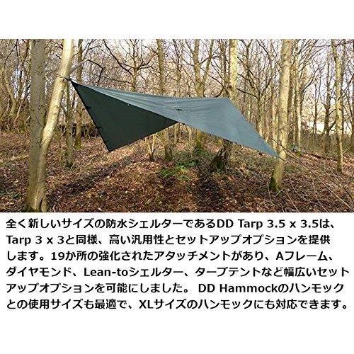 DDタープ 3.5m DD Tarp 3.5×3.5 DDハンモック 日よけ 防水 アウトドア キャンプ カラー選択 オリーブグリーン コヨーテブラウン 送料無料|west-field|02