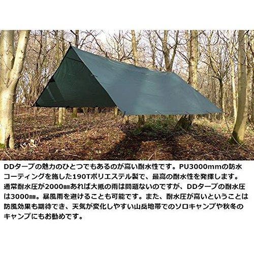 DDタープ 3.5m DD Tarp 3.5×3.5 DDハンモック 日よけ 防水 アウトドア キャンプ カラー選択 オリーブグリーン コヨーテブラウン 送料無料|west-field|03