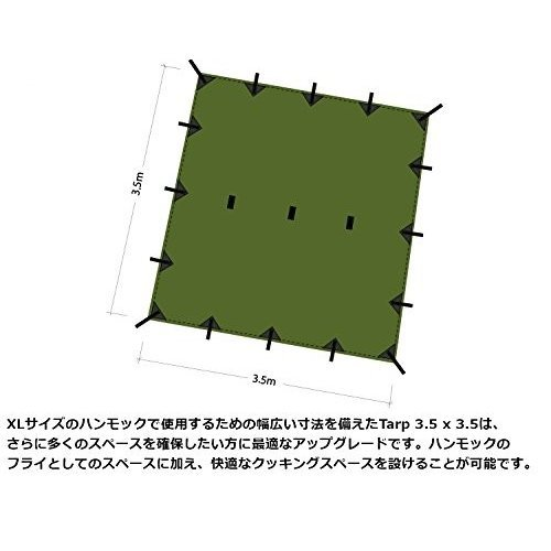 DDタープ 3.5m DD Tarp 3.5×3.5 DDハンモック 日よけ 防水 アウトドア キャンプ カラー選択 オリーブグリーン コヨーテブラウン 送料無料|west-field|04