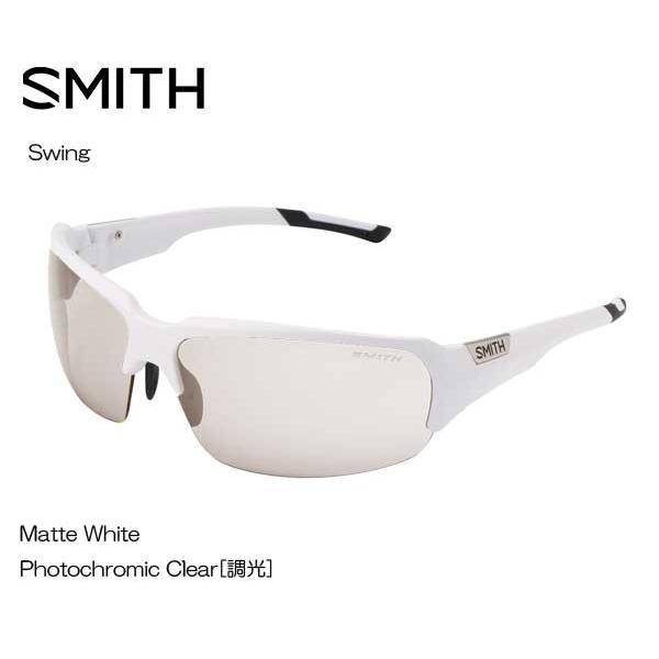 SMITHスミス Swing MATTE 白い PHOTOCHROMIC CLEAR 206000043 調光サングラス