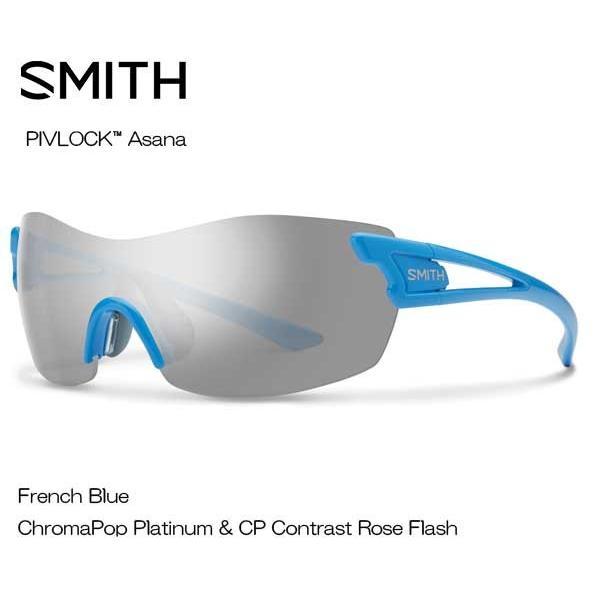 【メーカー再生品】 SMITHスミス Pivlock Asna FRENCH BLUE FLASH CP-PLATINUM&CP SMITHスミス Pivlock CONTRAST ROSE ROSE FLASH 205000407 サングラス, 西ノ島町:16f7098c --- airmodconsu.dominiotemporario.com