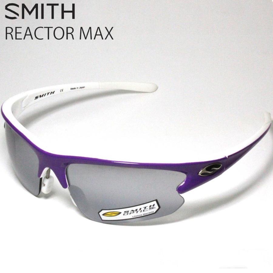 SMITHスミス  Reactor Max 紫の 白い  【レンズ】PLATINUM サングラス あすつく 【送料無料北海道・沖縄除く】